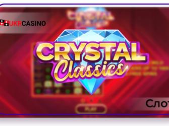 Crystal Classics - Booming Games