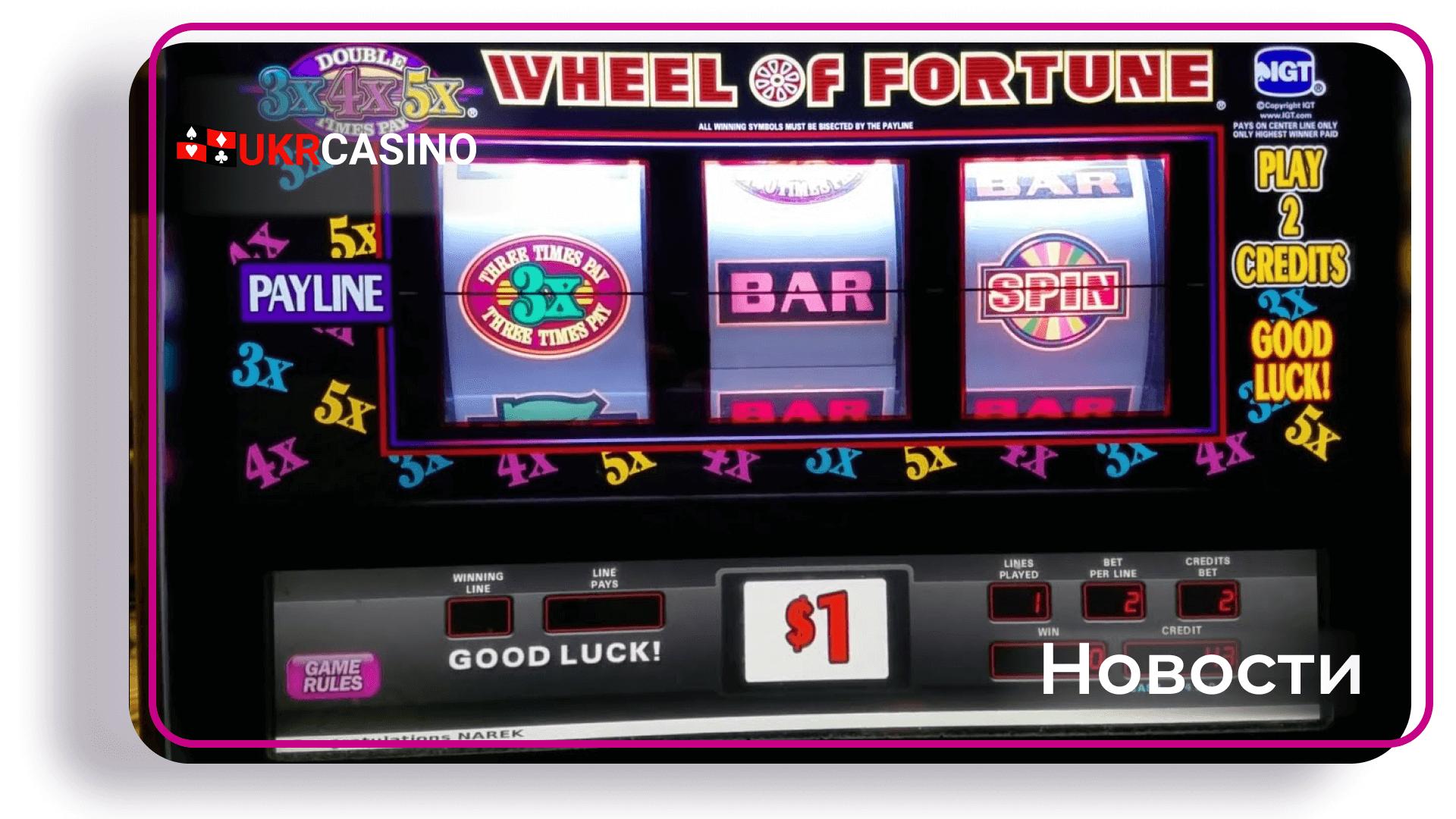Два счастливчика сорвали джекпоты в одном из казино Калифорнии
