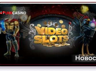 Житель Швеции выиграл 4,5 миллиона долларов в онлайн-казино