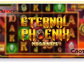 Eternal Phoenix Megaways - Blueprint Gaming