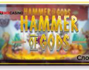 Hammer of Gods - Yggdrasil