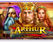 Arthur Pendragon - IGT