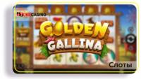 Golden Gallina - iSoftBet