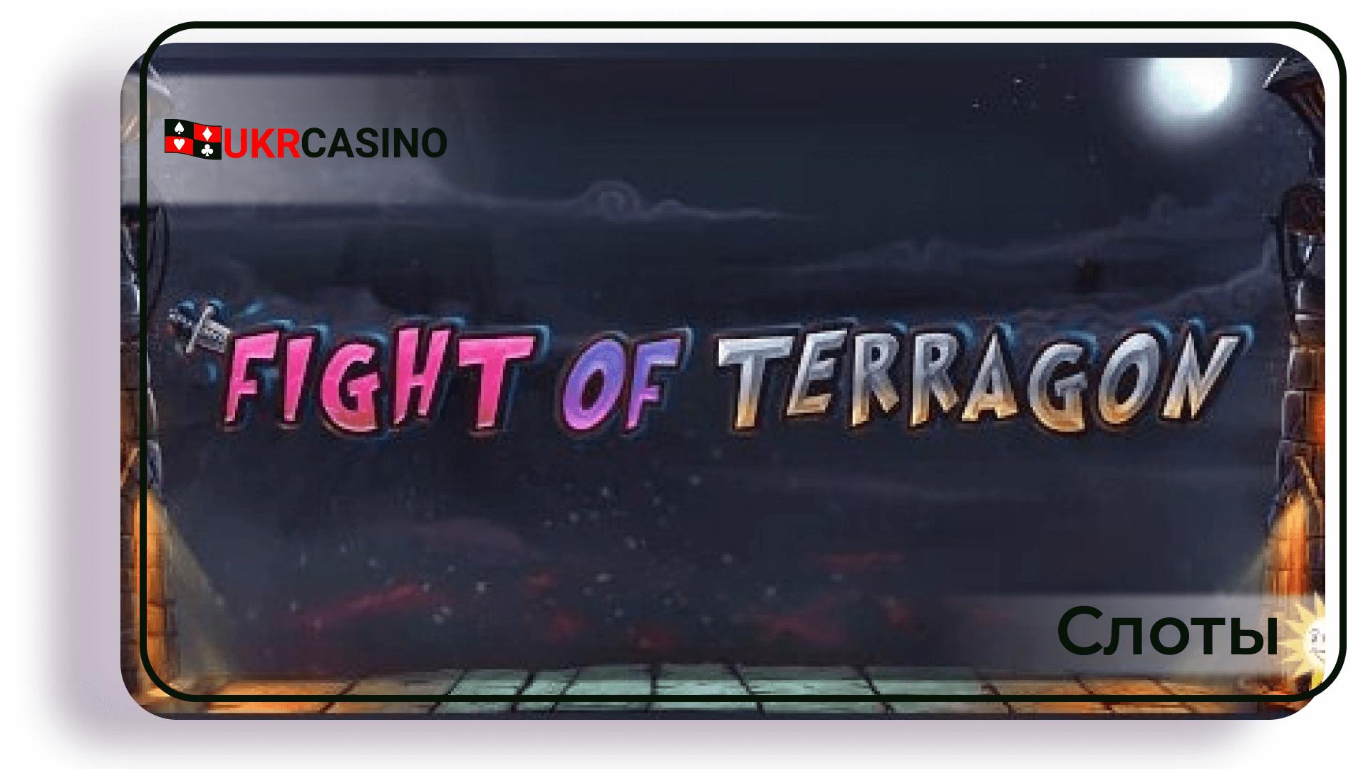 Fight of Terragon - Merkur Gaming