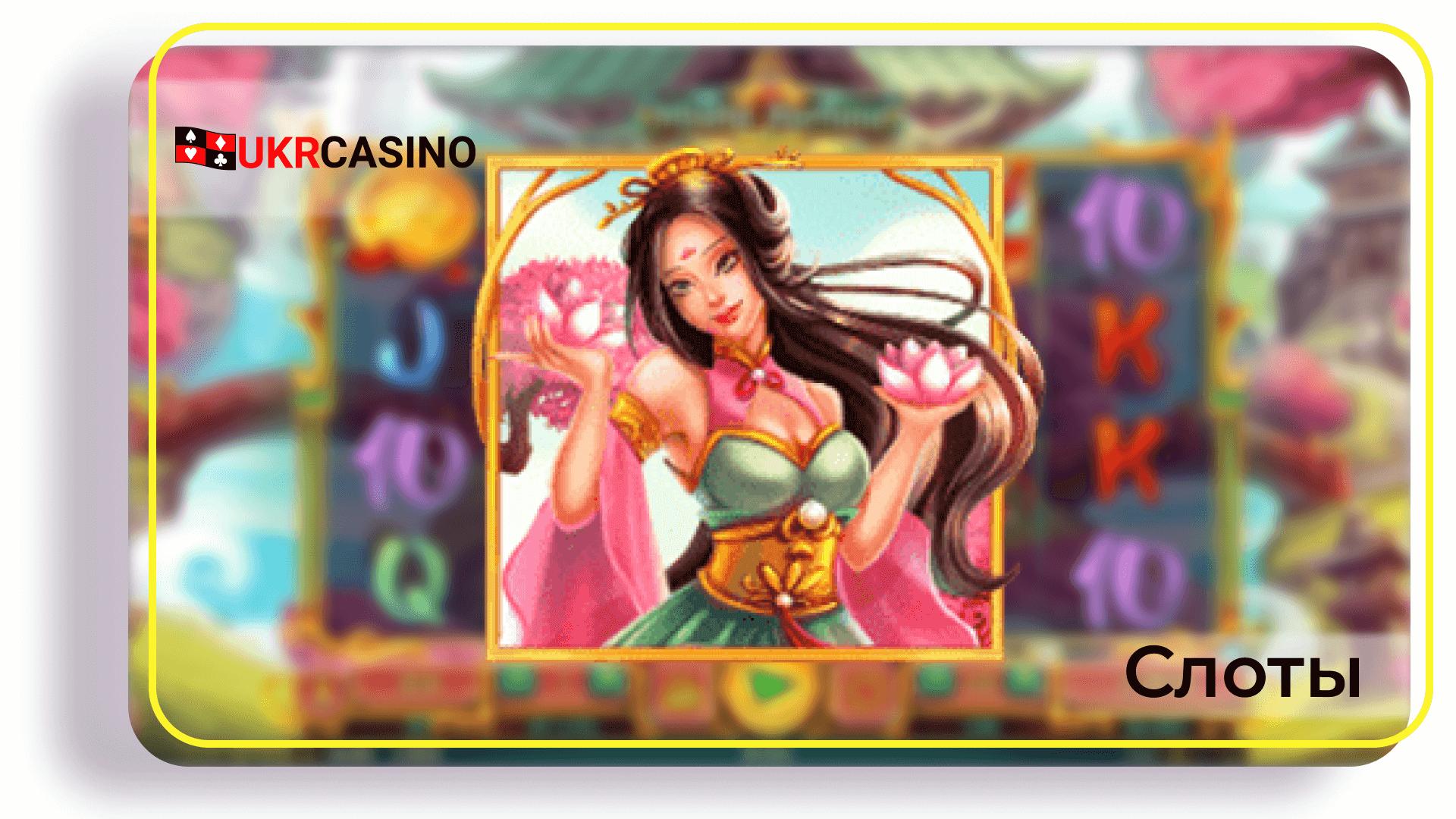 Mystic Fortune Deluxe - Habanero
