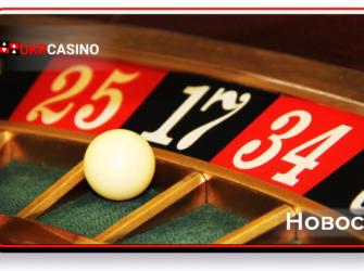 В Ужгороде и Мукачево закрыли нелегальные казино