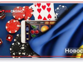 Полный список игорных заведений, которые получили лицензии от Комиссии по регулированию азартных игр и лотерей