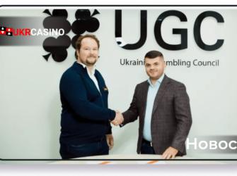 PokerMatch Ukraine подписал соглашение о сотрудничестве с Ukrainian Gambling Council