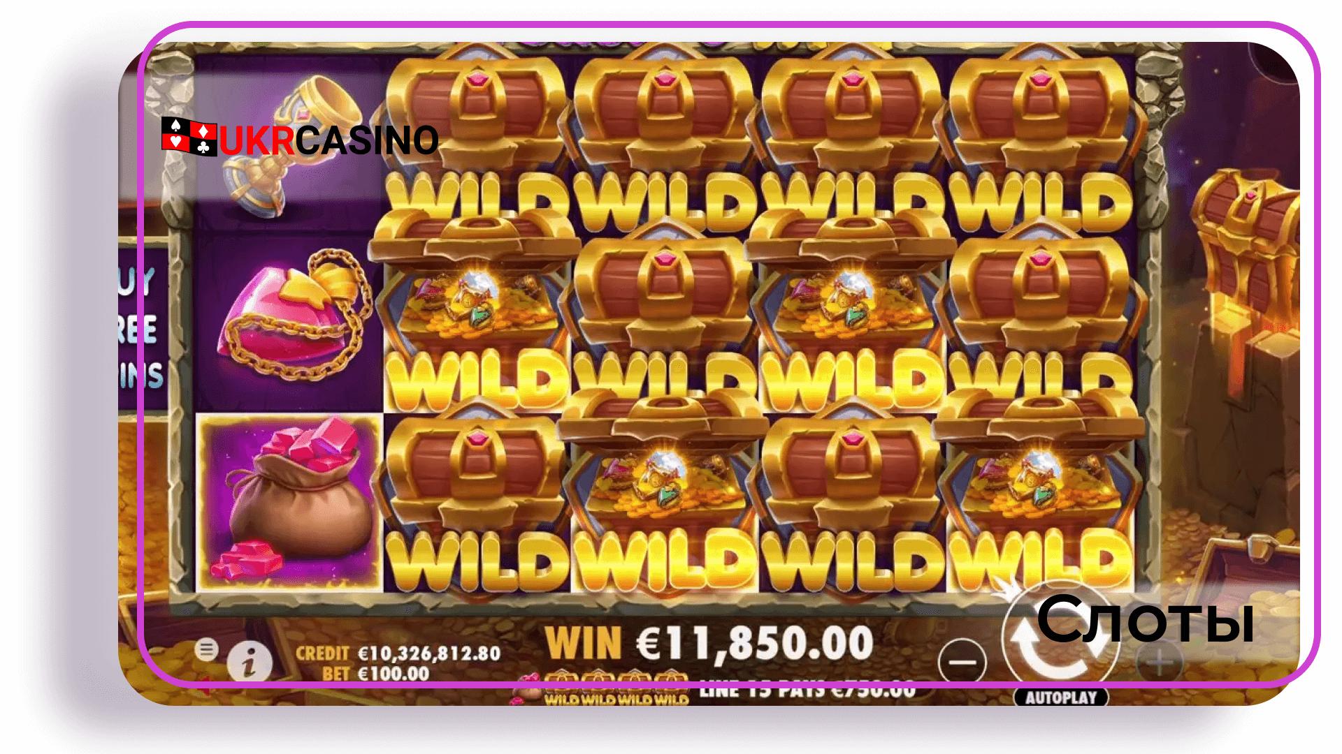 Treasure Wild - Pragmatic Play