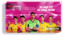 Компания VBET стала премиум-спонсором сборной Украины по футболу