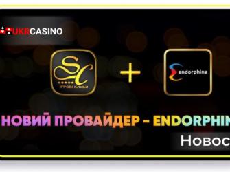 В лицензированном онлайн-казино Slots City появились новые игровые автоматы от компании Endorphina