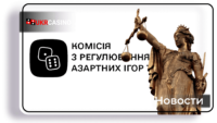 На Комиссию по азартным играм и лотереям подали в суд