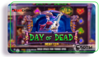 Day of Dead - Pragmatic Play