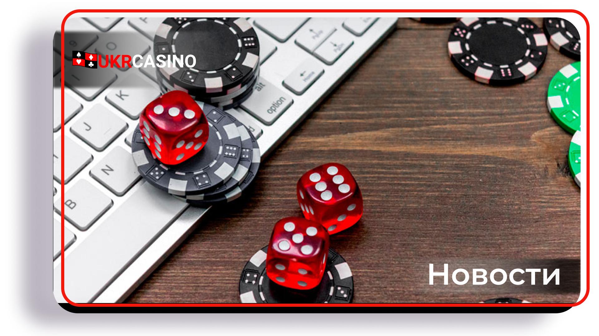 Большинство игроков выбирают азартные игры онлайн