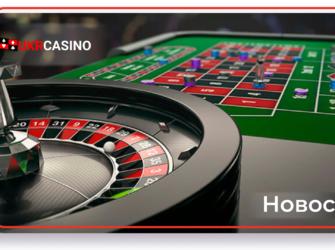 Комиссия по регулированию азартных игр и лотерей выдала новые лицензии