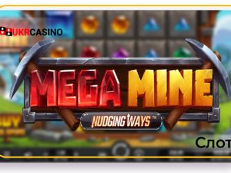 Mega Mine Nudging Ways - Relax Gaming