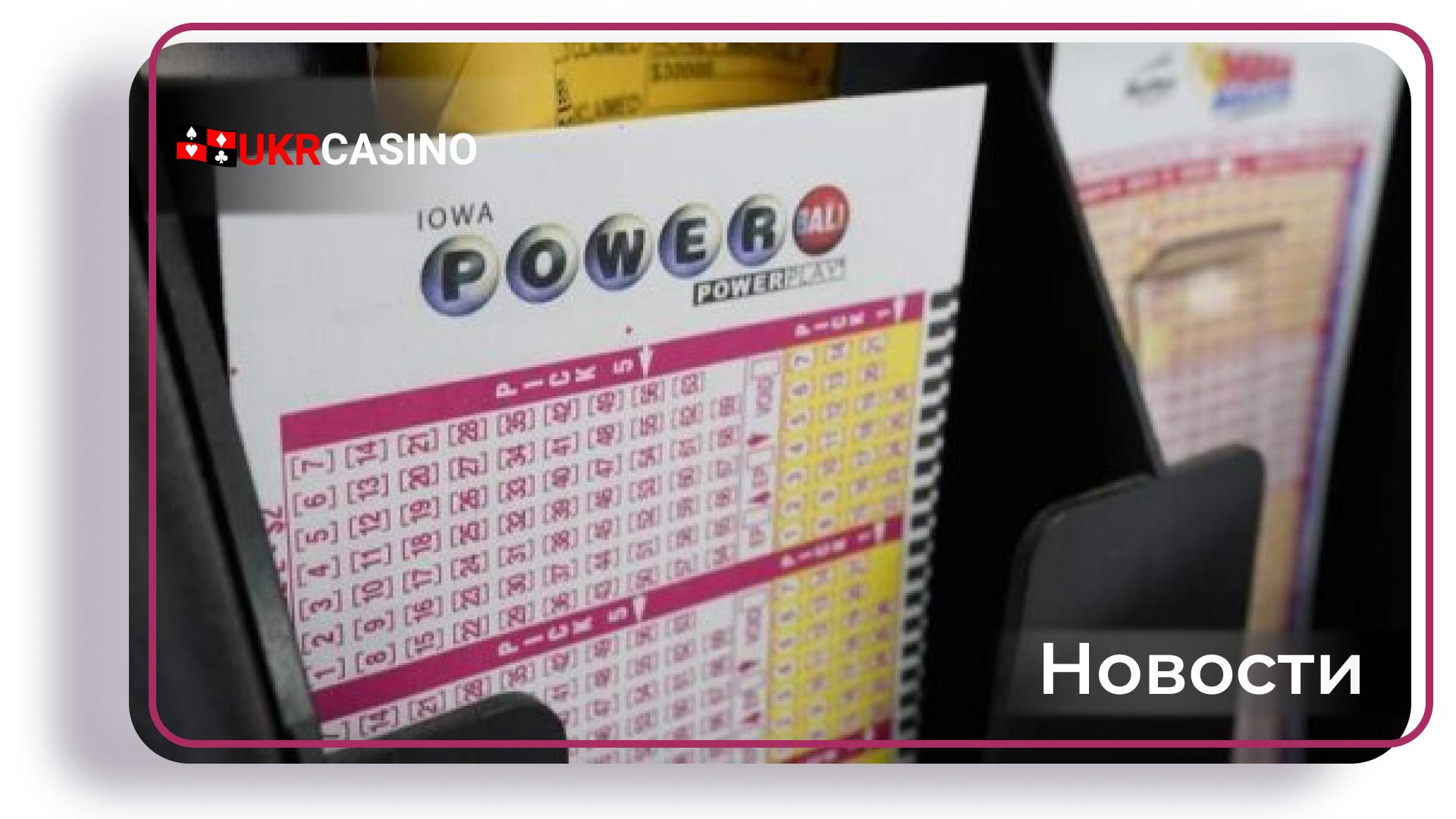 В Калифорнии продали лотерейный билет с рекордным джекпотом