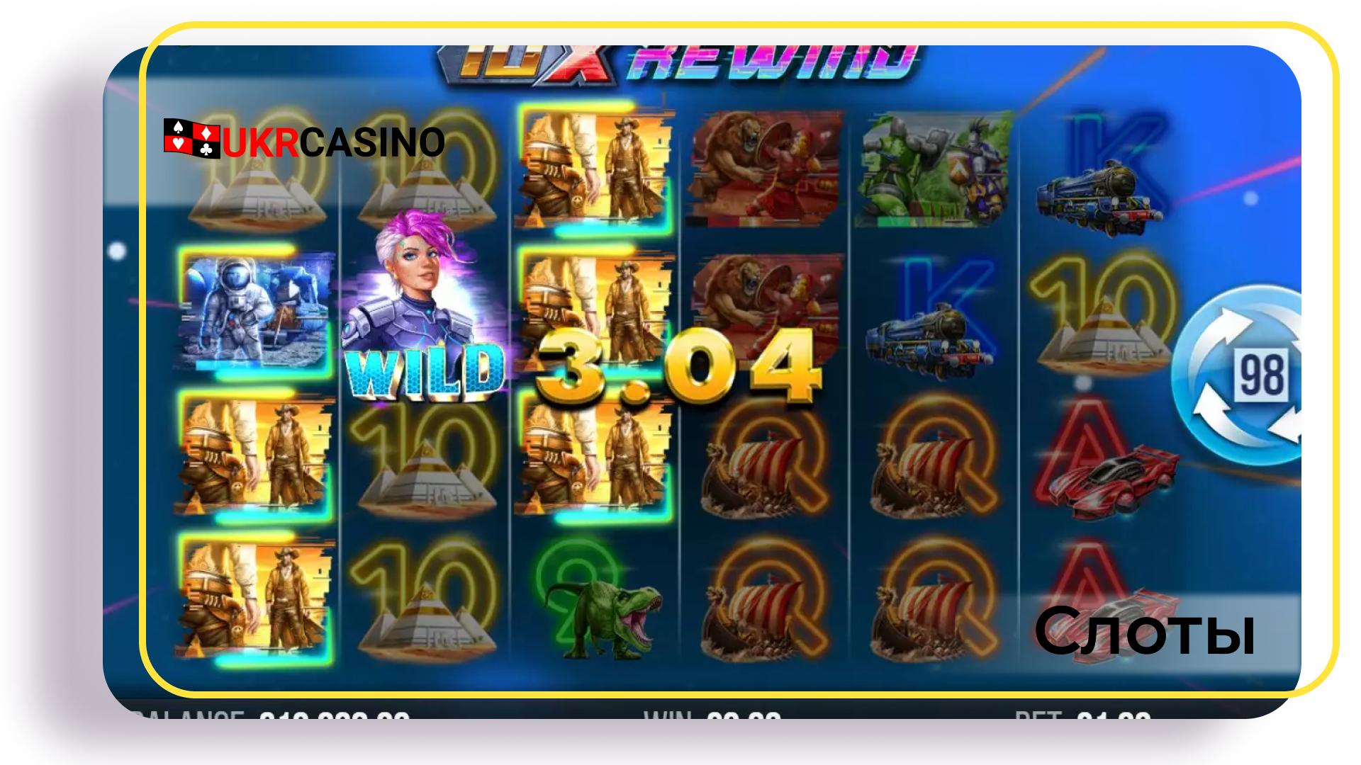 10x Rewind - Yggdrasil Gaming