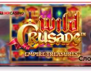 Wild Crusade: Empire Treasures - Playtech