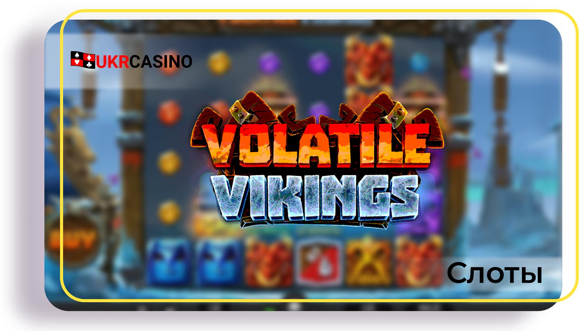 Volatile Vikings - Relax Gaming